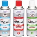 ミクロチェック 染色浸透探傷剤スプレー | イチネンケミカルズ