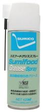 スミフードグリススプレー | NSF H1グリーススプレー | 住鉱潤滑剤