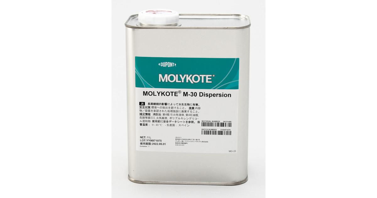 モリコート® 金属加工用潤滑剤 | 部品加工用潤滑剤 | デュポン・東レ・スペシャルティ・マテリアル