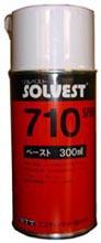 ゾルベスト110ペースト/710スプレー | ネジ潤滑用ペーストスプレー | エスティーティー