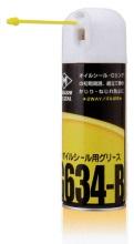G634シリーズ | オイルシール用グリース | 武蔵オイルシール工業