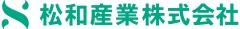松和産業ロゴ