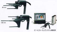 MI-5420