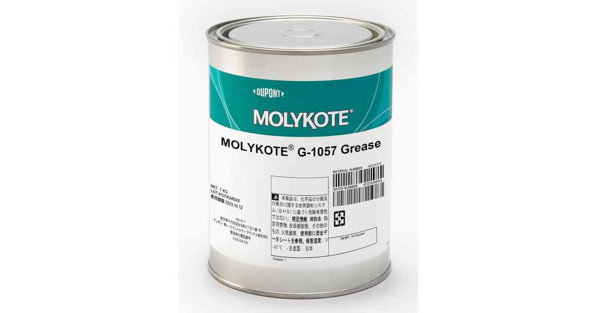 モリコート™ 消音グリース G-1056,1057,1067 | デュポン・東レ・スペシャルティ・マテリアル