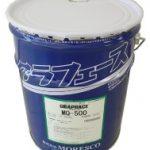 グラフェースMQ-100,MQ-500 | 原液使用ダイカスト用離型剤 | MORESCO