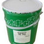 ネオキャスターPW-300,PWS-900 | ダイカスト用プランジャー潤滑剤 | MORESCO