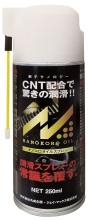 ナノコロオイルスプレー | CNT添加潤滑スプレー | ジェイマックス