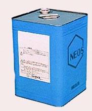 ファインカット270A | 高潤滑含油ソルブル | ネオス