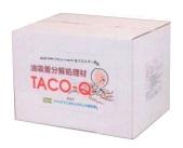 TACO-Q
