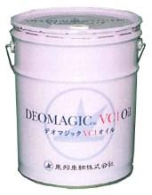 デオマジックVC1オイル | 衛生車の臭気を芳香に変える潤滑油 | 東邦車輛