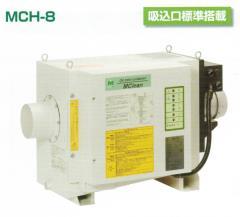 MCH-8 | ミドリ安全エア・クオリティ