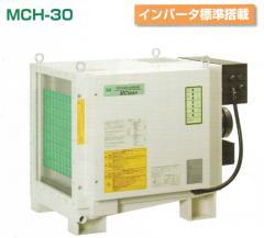 MCH-30 | ミドリ安全エア・クオリティ