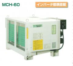 MCH-60 | ミドリ安全エア・クオリティ