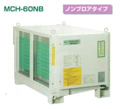 MCH-60NB | ミドリ安全エア・クオリティ