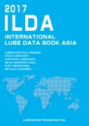 ILDA 2017 -ASIA-(International Lube Data Book) | 潤滑剤銘柄対照国際版
