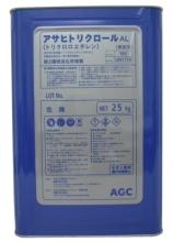 アサヒトリクロールAL | コストパフォーマンスの高い塩素系溶剤 | AGC