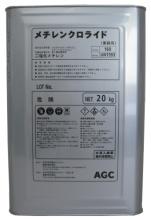 メチレンクロライド | 脱脂洗浄に最適な塩素系溶剤 | AGC