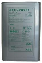 メチレンクロライドスーパーM | 脱脂洗浄に適した塩素系溶剤 | AGC