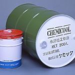 ケミクールCS-35 | 超硬合金用研削油剤 | ケミック