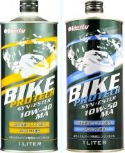 Verity BIKE PROTECH SYN+ESTER 10W-40,10W-50MA | 2輪車用エステル配合エンジン油 | 三和化成工業