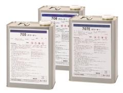 700シリーズ | 水溶性切削液を除去する洗浄剤 | NMC