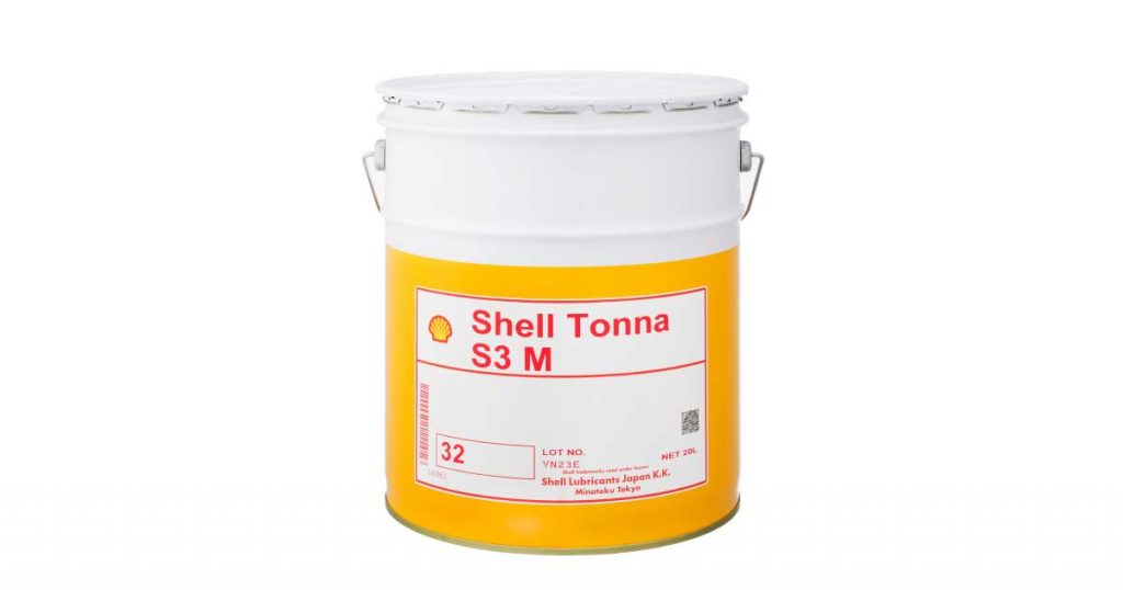 シェル トナ S3 M | 切削・研削液分離性しゅう動面油 | シェル ルブリカンツ ジャパン