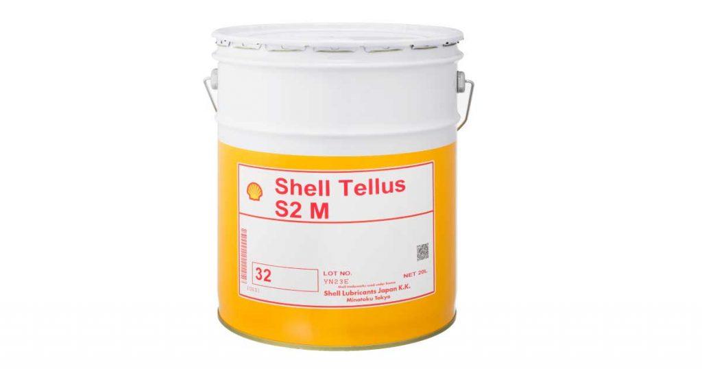 シェル テラス S2 M | 低スラッジ型耐摩耗性油圧作動油 | シェル ルブリカンツ ジャパン