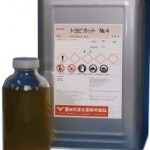豊田化学工業のトライボロジー関連製品   ジュンツウネット21