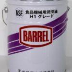 バーレルスクリューFG-68P | 食品機械用潤滑用コンプレッサー油 | 松村石油