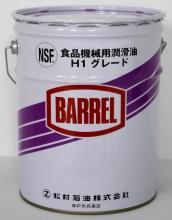 バーレルスクリューFG-68P