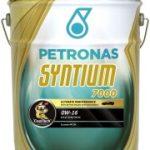 PETRONAS SYNTIUM 7000 0W-16 | 自動車用低粘度オイル | ペトロプラン