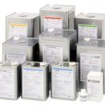 ハイクオリティ防錆剤シリーズ | 環境に配慮した防錆剤 | NMC