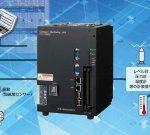 CU-10000 / CU-20000 | IoTを活用したプラント監視ツール | JFEアドバンテック