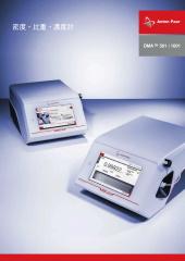 DMA1001カタログ