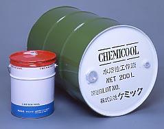 ケミクール X-87 | シンセティックソリュブルタイプの切削油剤 | ケミック