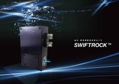 SWIFTROCK(TM)カタログ
