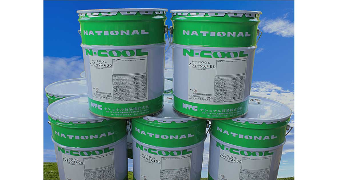 N-COOL InteX 550 | 超領域で統合された水溶性切削油 | ナショナル貿易