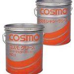 コスモSPシャシーグリース | リチウム石けん基シャシーグリース | コスモ石油ルブリカンツ