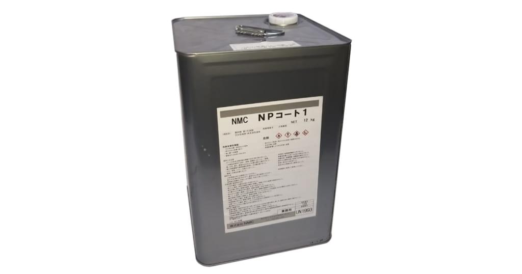 NPコート1 | 硬質被膜防錆剤 | NMC