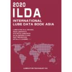 ILDA 2020 -ASIA-(International Lube Data Book) | 潤滑剤銘柄対照国際版 | 潤滑通信社