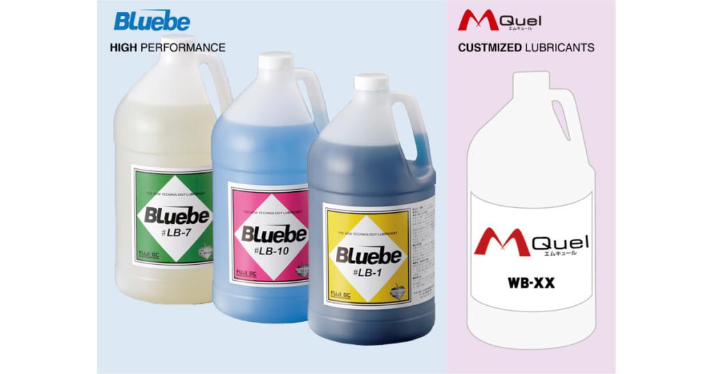 LB / WBシリーズ   MQLセミドライ加工専用油剤   フジBC技研