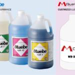 LB / WBシリーズ | MQLセミドライ加工専用油剤 | フジBC技研
