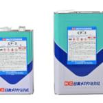 CPシリーズ | 油性防錆剤 | 日本メカケミカル