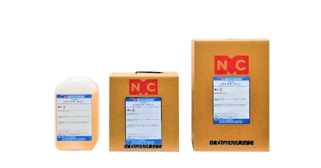 メカヒビターシリーズ | 屋内用水溶性防錆剤 | 日本メカケミカル
