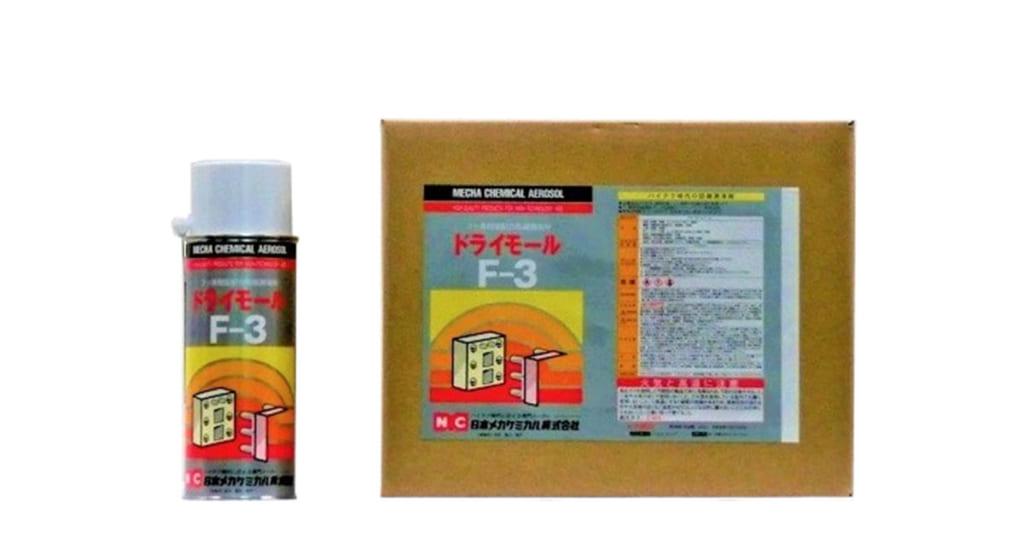 ドライモールシリーズ | 樹脂型用油性防錆剤 | 日本メカケミカル