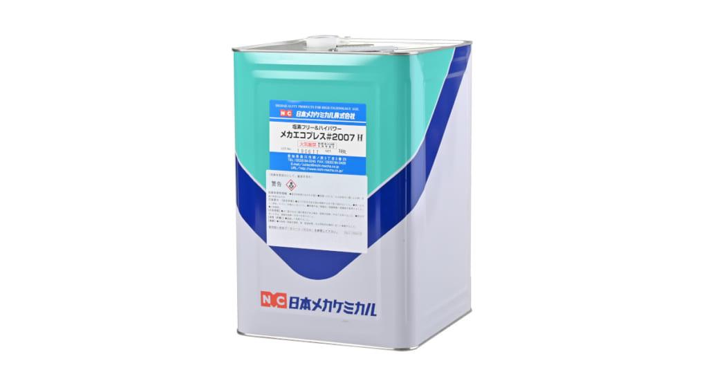 メカエコプレスシリーズ   油性プレス加工潤滑剤   日本メカケミカル