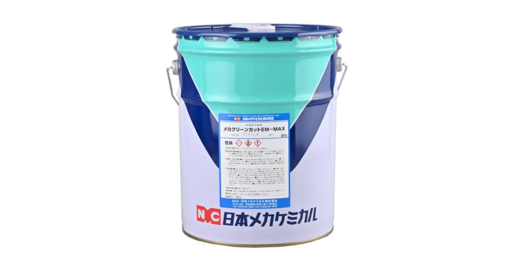 メカクリーンカットシリーズ | マイクロエマルジョン型水溶性切削剤 | 日本メカケミカル