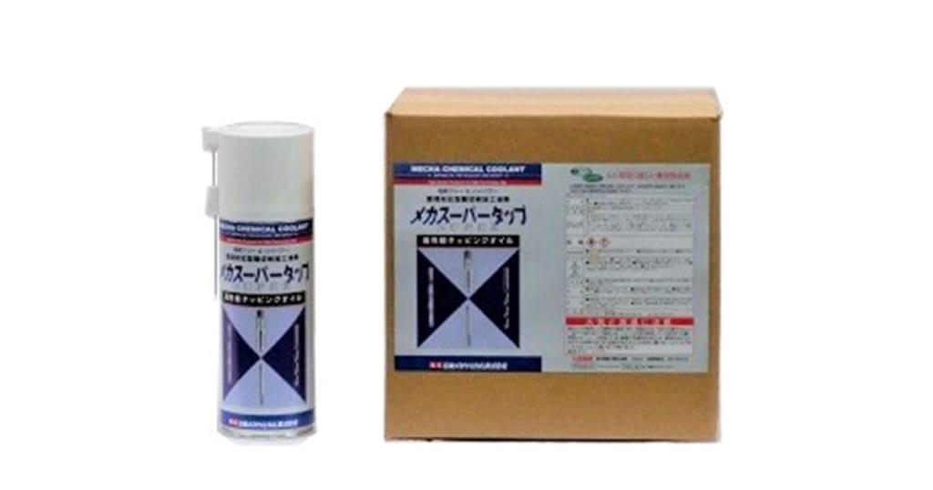 メカタップシリーズ | ドリル,タップ加工向け油性切削剤 | 日本メカケミカル