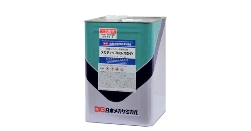 メカディップシリーズ | 油性表面保護剤 | 日本メカケミカル