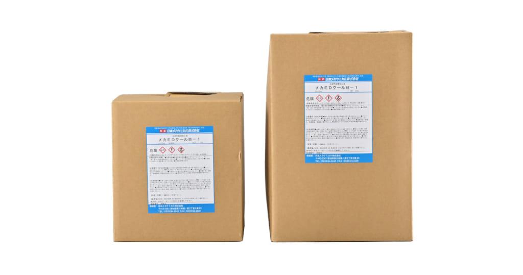 添加剤シリーズ | 各種添加剤 | 日本メカケミカル
